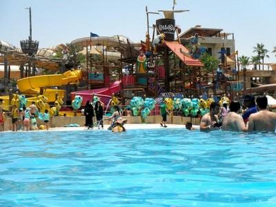 Fun Town  Amusement & Water Park Package in Bahadurgarh