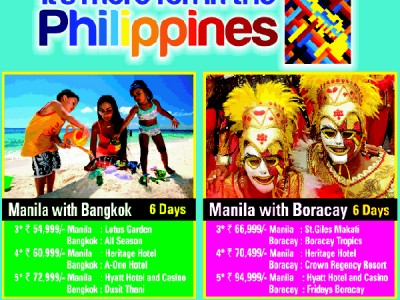 Philippines Tour Package from Weldon Tours Rs.42999