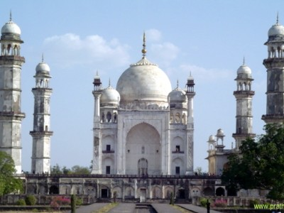 5 Days Aurangabad Tour Package from TSI Holidays