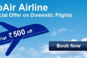 Special Offer on Domestic Flights- GoAir Airlines from Goibibo