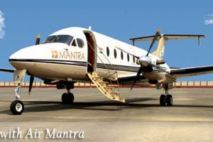Special Offers on Air Mantra Flight Tickets Booking