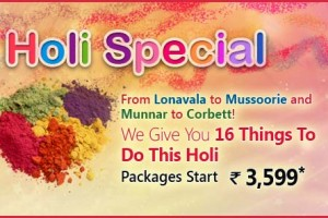 Holi Special Package from cox and kings