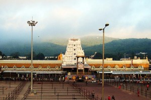 Tirupati – Fortune Kences Hotel Package