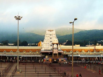 Tirupati – Fortune Kences Hotel Package