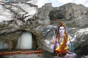 Amarnath Yatra by Helicopter  Ex Srinagar from Cox & Kings