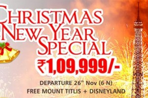 Christmas and New Year Special Package from dpauls