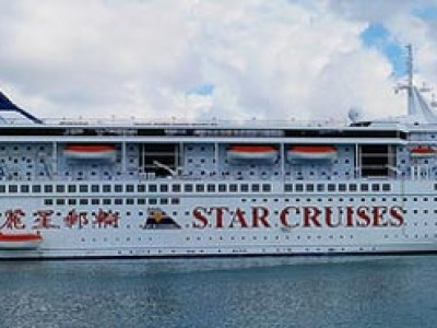 SuperStar Libra Cruise Tour for 3 Nights from dpauls