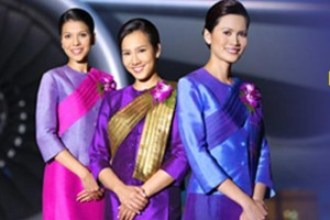 International Thai Airways offer from goibibo