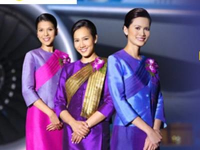 International Thai Airways offer from goibibo