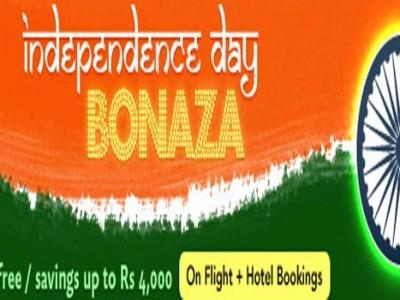 Independance Day Bonanza from yatra