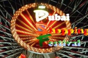 Dubai Shopping Festival Tour Package From Cox & Kings