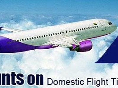 Discount Upto Rs 1800 on GoAir Flights