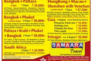 Samaara Fix Departure Domestic and International Summer Holidays