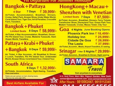 Samaara Fix Departure Domestic and International Summer Holidays