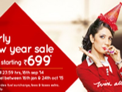Spicejet Airlines Cheap Flight Ticket Booking Offer