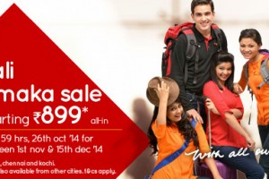 Get Low Fares On Diwali Dhamaka Sale From SpiceJet