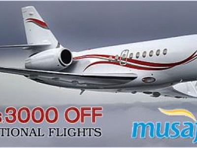 Get Rs 3000 Off On International Flights Booking From Musafir