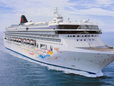 Enjoy Singapore With Star Cruise Tour Package By Aeronet Holidays