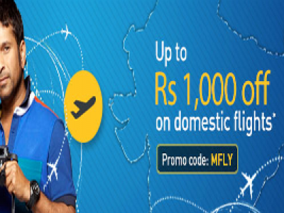 Get Upto Rs 1000 Rs OFF On Domestic Flights From Musafir