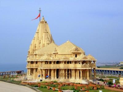 Shri Krishna Charitra Tour Package By Kesari