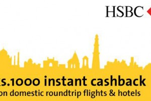 Get Rs 1000 Cashback On Domestic Flight & Hotels With HSBC From Cleartrip
