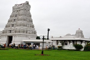 Horsley Hills & Tirupati Tour Packages By Happy Travworld