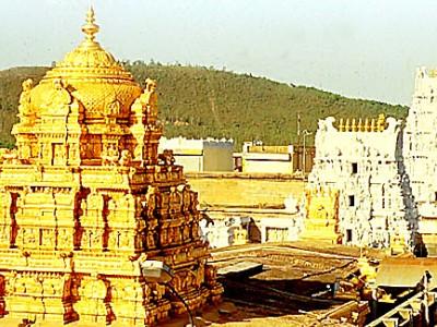 Tirupati Darshan Tour Package With Yatra