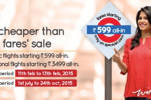 Get Domestic Flight  At Rs 599 &  International Flight At Rs 3499 By Spice Jet