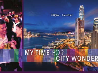 Hong Kong Delight Tour Package By Tui