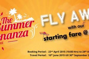 Aircosta Summer Bonanza Sale Book your Domestic Flight @ Rs 1049