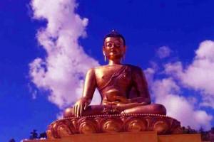Romantic Bhutan Tour Package