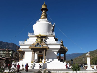 Glimpse of Bhutan Tour Package By Arzoo