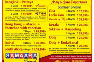 Plan your Holiday With Samaara Travel