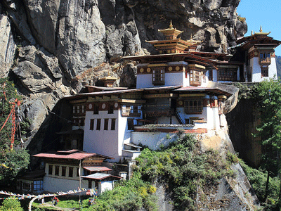 6 Nights Special Bhutan Overland Tour Package By Make My Trip