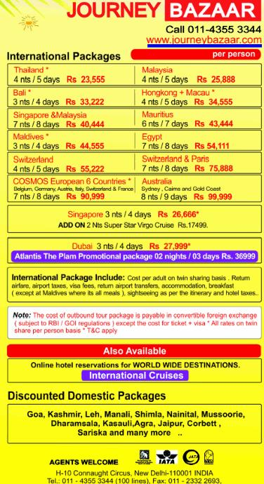 Travel Packages by Journey Bazaar