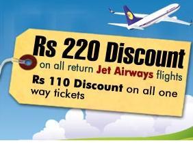 Discount on Jet Airways Flight Tickets