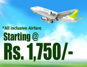 Low Airfares from Yatra