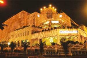 Dhaka Sheraton Hotel, Dhaka