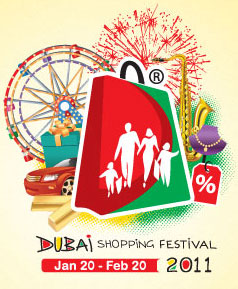 Dubai Shopping Festival Travel Tour Guide