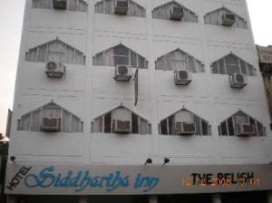 Hotel Siddhartha Inn, Nagpur