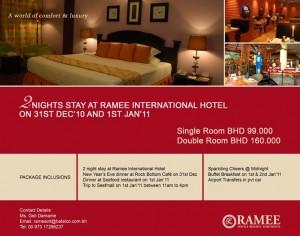 RAMEE INTERNATIONAL HOTEL, BAHRAIN