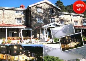 Hotel Fairhavens Nanital