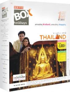 Thailand Pacakge