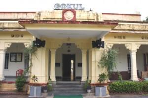 Hotel Gokul Heritage, Nathdwara