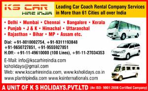 K S Car Hire Kerala Car Rentals Tour Packages