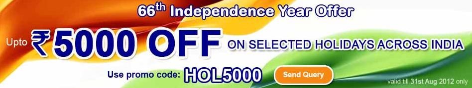 Independence year offer