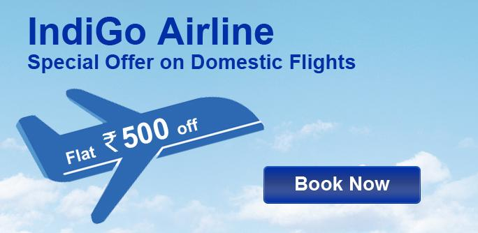 Indigo airline special offer on domestic flights from goibibo get best tour package quotation from experts travel date altavistaventures Gallery