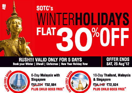 SOTC Winter Tours and International Holiday Offer and Deals
