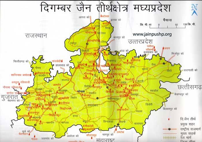 Map of Digambar Jain Tourist Places