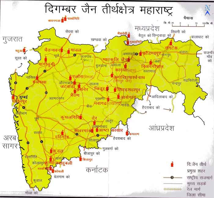 Road Map Of Maharashtra With Distance Maharashtra Tourist Maps Maharashtra Travel Maps Maharashtra